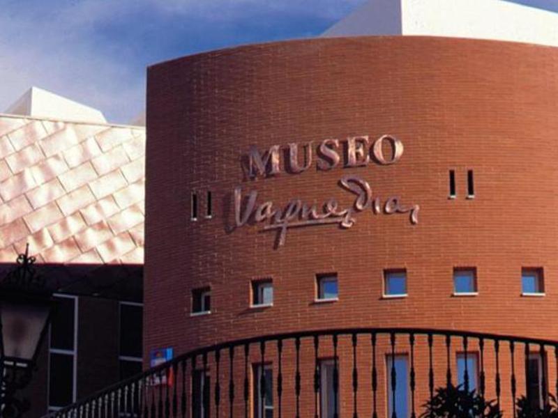 """Museo """"Vázquez Díaz"""""""